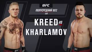Егор Крид - Гарик Харламов UFC 3
