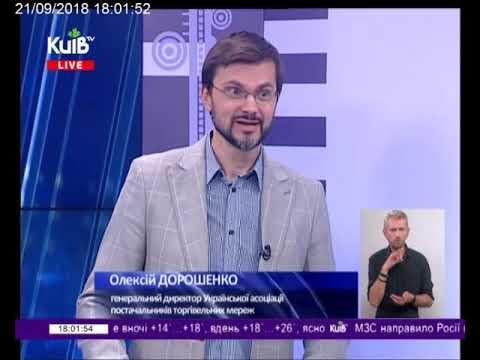 Телеканал Київ: 21.09.18 Київ Live 17.50