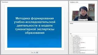 Проектирование современного урока биологии в соответствии с ФГОС ООО
