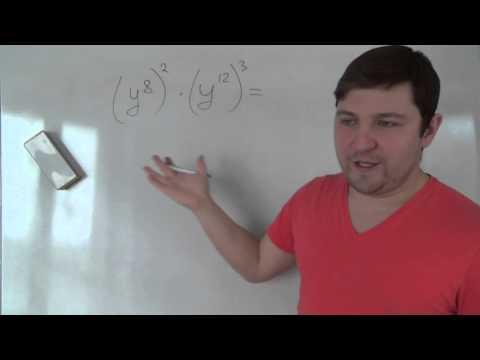 Алгебра 7 класс. Сложные примеры со степенями
