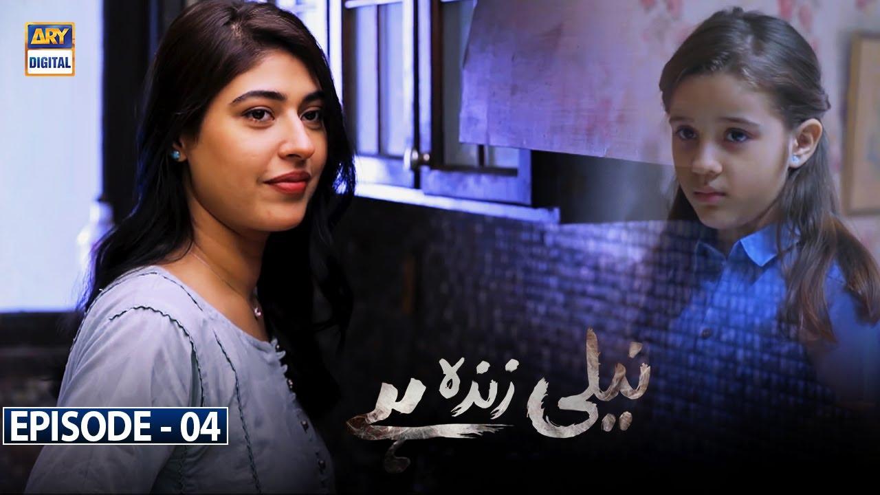 Download Neeli Zinda Hai Episode 4 [Subtitle Eng] - 10th June 2021 - ARY Digital Drama