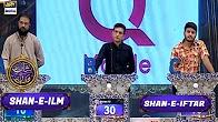 Shan-e-Iftar - Segment: Shan-e-ilm - 25th June 2017