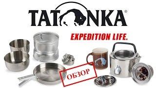 Туристическая посуда ТАТОНКА - (ОБЗОР)