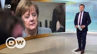 Правительственный кризис в Берлине: что будет делать Ангела Меркель? – DW Новости (20.11.2017)