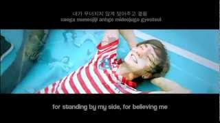 [HD] Super Junior (슈퍼주니어)_너로부터 (From U)_Music Video [en][rom]