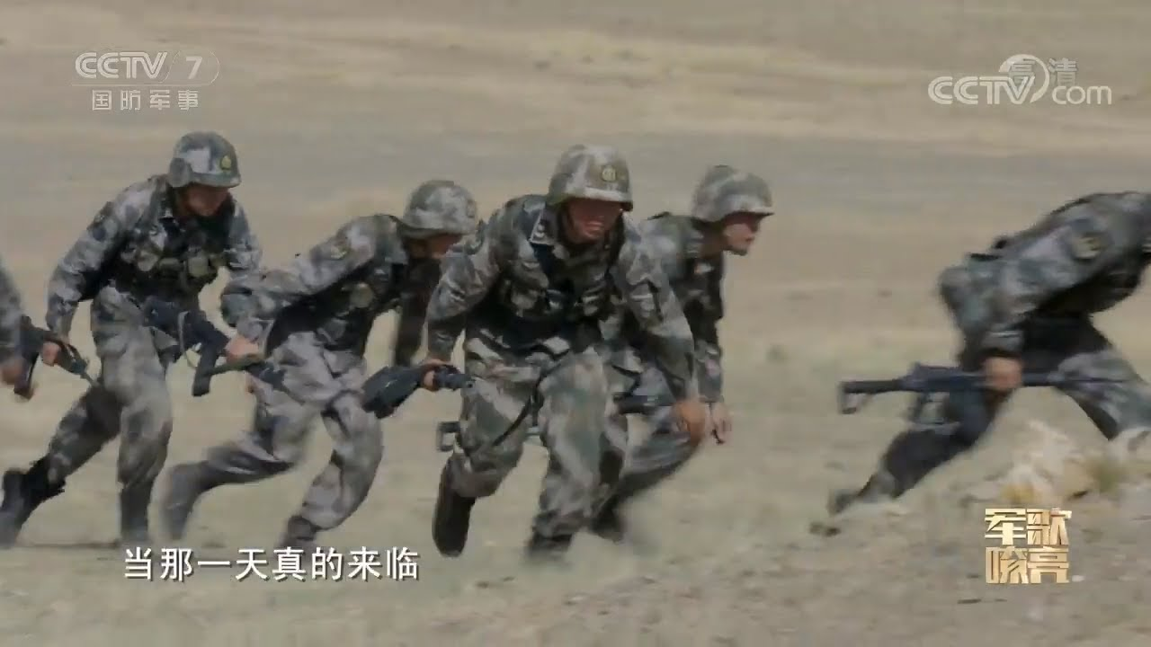 PLA Military Song MV - When that day come 《軍歌嘹亮》-《當那一天來臨》 - YouTube