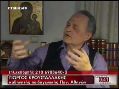 ΓΕΡΟΝΤΑΣ ΠΟΡΦΥΡΙΟΣ - agioritikovima.gr