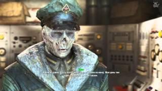 Fallout 4 - 44 Желтая подводная лодка.