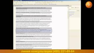 Релиз программы 1С: Бухгалтерия 8 номер 2.0.43 часть 2(, 2013-03-14T13:51:33.000Z)