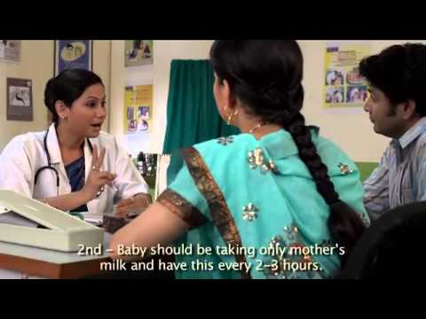 INDIA Family Planning: UHI Behavioral Film on Postpartum Family Planning