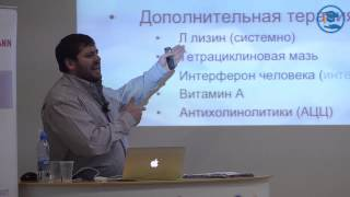 «Инфекционные заболевания конъюнктивы кошек и собак» А.А. Константиновский в ВЦ ЗООВЕТ