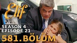 Video Elif 581. Bölüm | Season 4 Episode 21 download MP3, 3GP, MP4, WEBM, AVI, FLV Oktober 2017