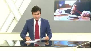 Новости: среда,  01.08.2018       (11:00)