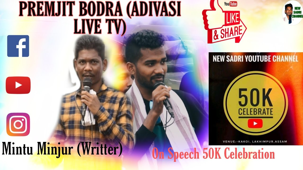 PREMJIT BODRA(Adivasi Live TV) & MINTU MINJUR(Writter) Short Speech At 50K Celebration New Sadri...