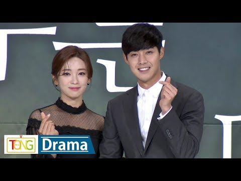 [Full ver.] Kim Hyun Joong 'When Time Stopped' Production conference (김현중, 시간이 멈추는 그때, 안지현)