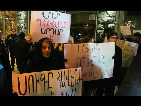 Новые версии в деле Пермякова (Армения)