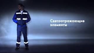 Альянс Спецодежда -
