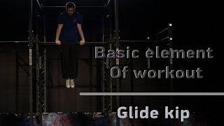 Склепка / Подъем разгибом/ The Glide Kip. Обучение воркауту / Workout academy. Михаил Баратов