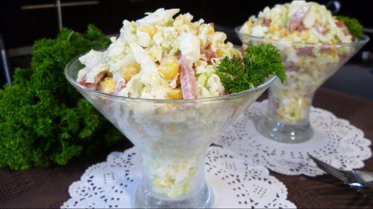 размер салат из пекинской капусты на новый год заключение: помните, что