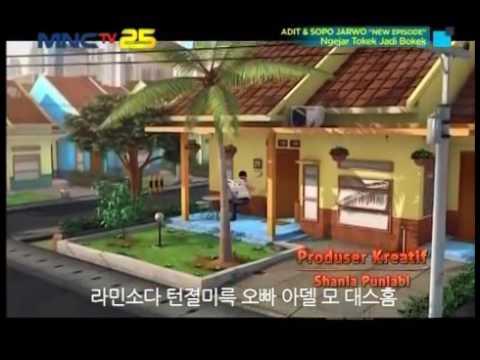 Adit Sopo Jarwo Episode 1 Season 3 Adel Terkunci Ayah Kena Sanksi Sub Korean