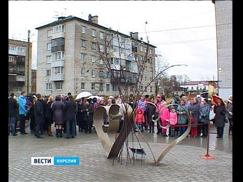 Погода в Петрозаводске -
