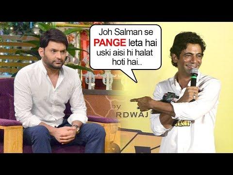 Sunil Grover Shows ATTITUDE As Salman Khan Giving Him Bharat Movie instead Of Kapil Sharma Mp3