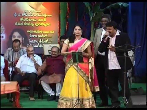 Sande Podula kada - Sarada Akunuri/Vinod/Ramu