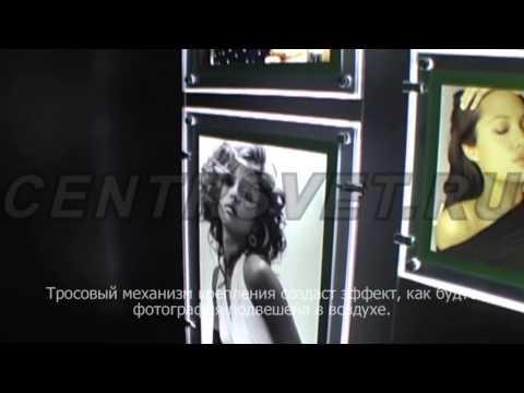 современные рамки для фотографий со светодиодной подсветкой