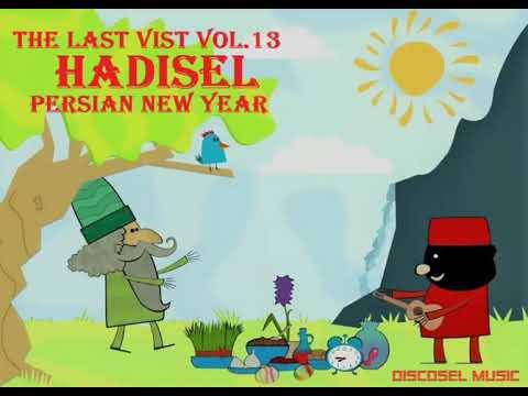 Hadisel - The Last Visit Vol.13 (Persian New Year - 1397)