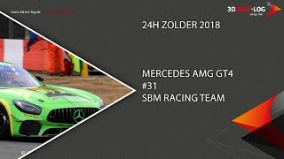 24H Zolder 2018, SBM Racing Team, Mercedes AMG GT4, #31