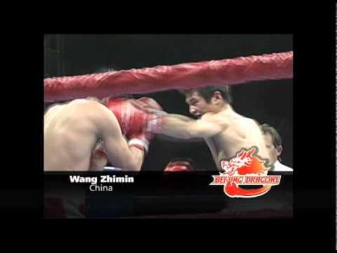 Zhimin Wang - Lightweight