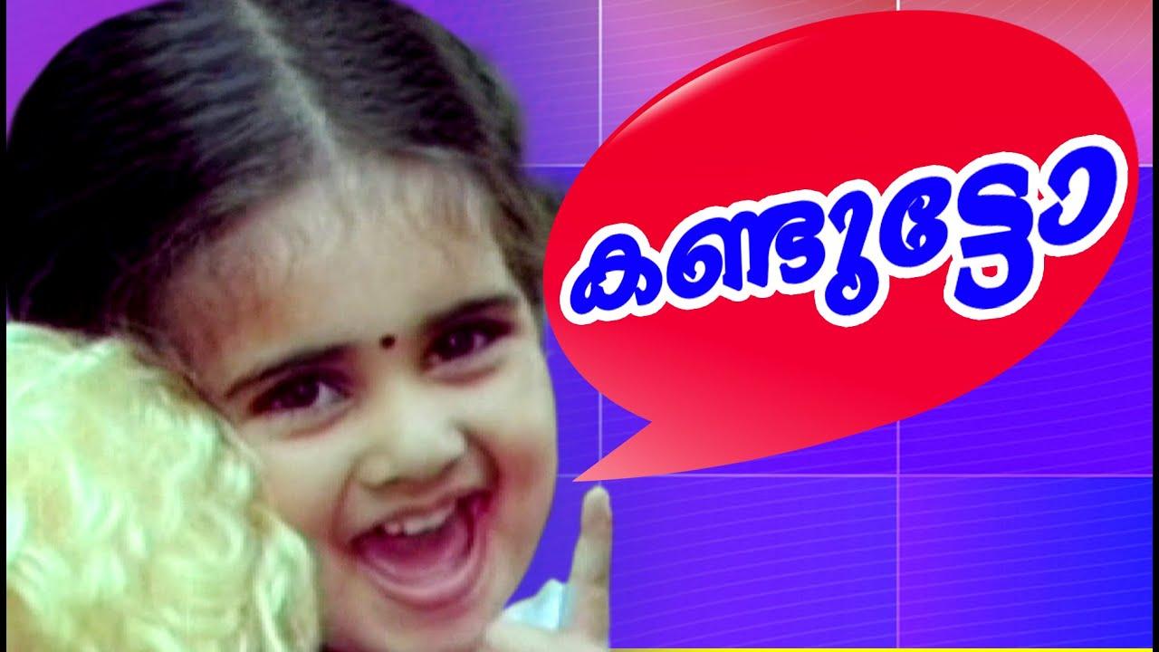 Baby Shalini And Baby Shamili Childhood Photos