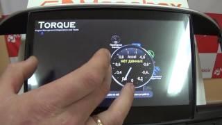 Штатная магнитола для Mitsubishi Lancer X, Megabox P-1132 Android OS