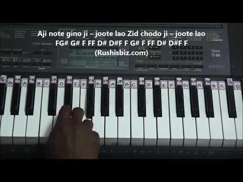 Joote De Do Paise Le Lo - Piano Tutorials | 7013658813 - PDF NOTES/BOOK - WHATS APP US