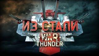 видео Маршрут: Центральный музей бронетанкового вооружения и техники