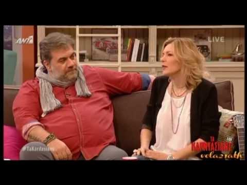 Αγγέλα Γερασκλή & Βαγγέλης Κακουλάκης The Voice στα ΚΑΡΝΤΑΣΙΑΝΣ
