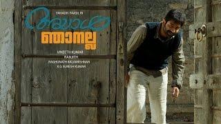 vuclip Fahadh Faasil In New Get Up | Hot Malayalam News