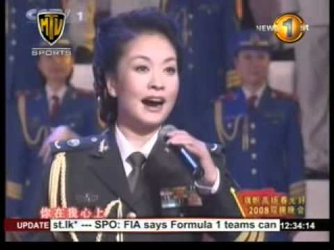 First Lady of China: A beautiful superstar (Watch Report) Newsfirst