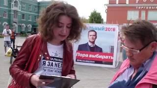 Куб Навального в Барнауле #3 [часть 1]