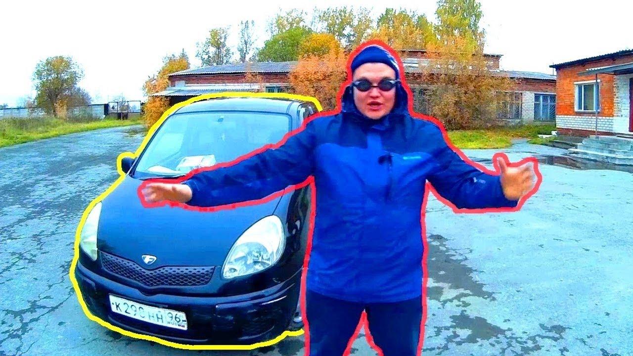 Замена масляного фильтра Toyota Corolla - YouTube