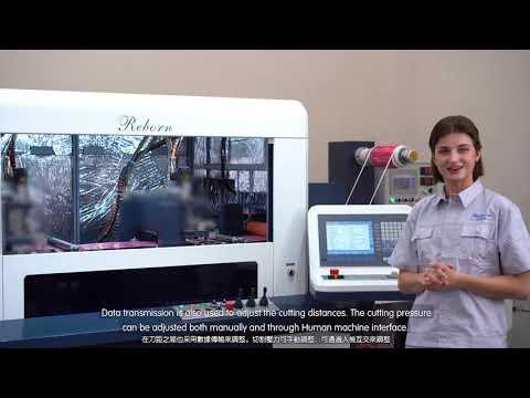 Reborn Digital Plotter Cutting Machine