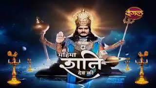 Shani dev ki mahima episode 4 | jai Shani dev