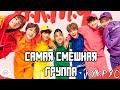 BTS 🤝ХАОС | Смешные BTS | Funny BTS moments
