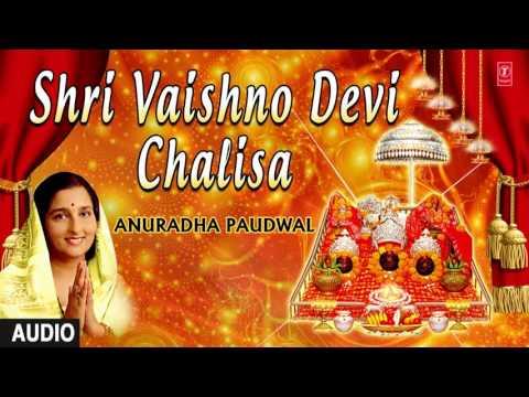 Vaishno Devi Chalisa By ANURADHA PAUDWAL I Full Audio Song I Art Track