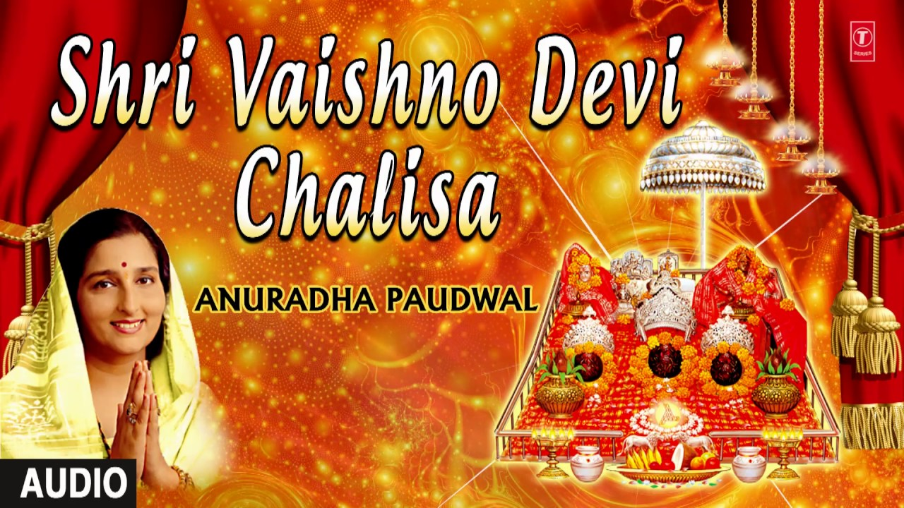 Vaishno devi bhajans mp3 free download rediff pages.