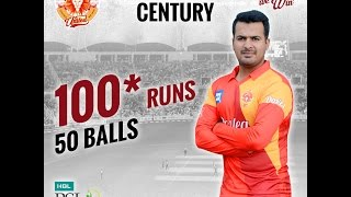 Flashback | Sharjeel Khan Smashed his 1st 100 in PSL in 48 balls |