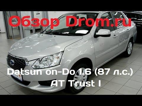 Datsun on-DO 2017 1.6 (87 л.с.) АT Trust I - видеообзор