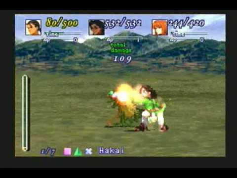 Xenogears (PS1) Deathblows: Fei, Citan