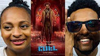 Petta | Official Trailer | Jamaican Reaction | Superstar Rajinikanth | Karthik Subbaraj | Anirudh