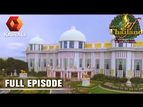 Flavours Of Thailand : Palace In Pattaya | 15th June 2016 | Episode 3